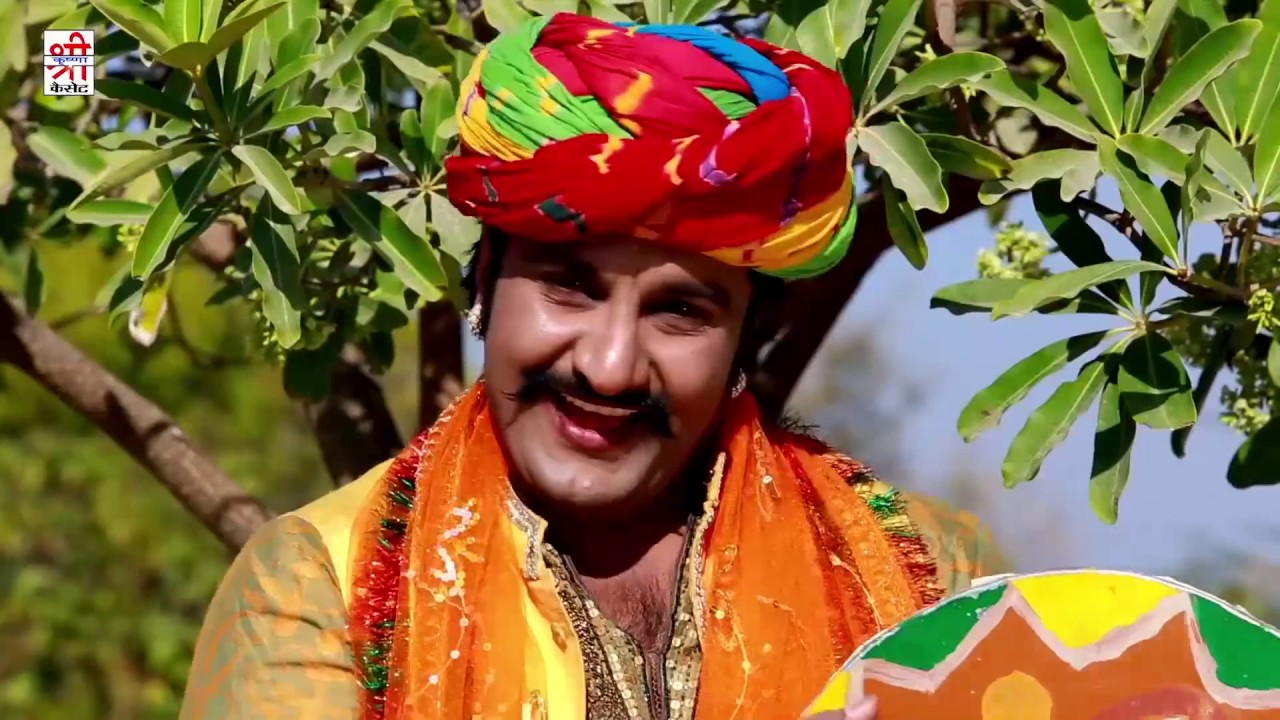 Download Rajasthani Songs MP3 Online
