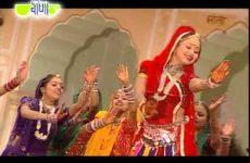 Chang Dheero Re Marwadi Holi Song