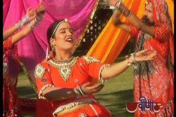 Paglya ri Payal Rajasthani Holi Song