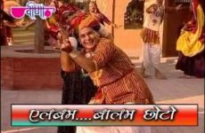 Chalo Dekhan Ne Marwadi Holi Song