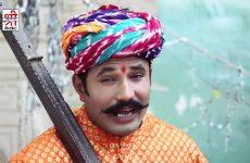 Rajasthani Bhajan Video | Marwadi Bhajans | Full HD Bhajan Video